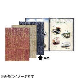 シンビ Shimbi シンビ 和風メニューブック LS-121 黒 <PWH0703>[PWH0703]