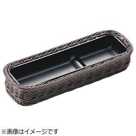 萬洋 manyo 樹脂カトラリーバスケット こげ茶 <PKTC402>[PKTC402]