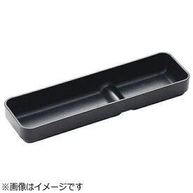 萬洋 manyo カトラリーBOX 黒 <PKTC501>[PKTC501]