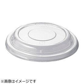 天満紙器 TEMMA SHIKI スモールシフォン用PET蓋(50枚入) <WSH2701>[WSH2701]