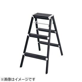 長谷川工業 Hasegawa Kogyo アルミ スキットステップ ブラック SK2.0-08BK 3段 <XST8303>[XST8303]