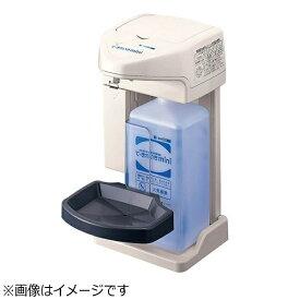 サンデン SANDEN 自動手指消毒器 て・きれいき MINI TEK-M1B-2 <XSY9801>[XSY9801]