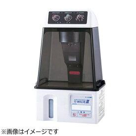 サンデン SANDEN 自動手指消毒器 て・きれいき TEK-103D <XSY9701>[XSY9701]
