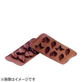 シリコマート silikomart シリコマート チョコレートモルド ナチュレ SCG10 <WMLA801>[WMLA801]