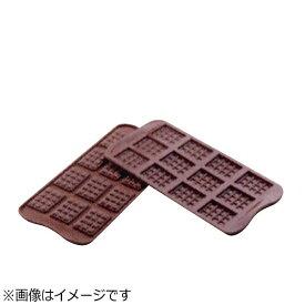 シリコマート silikomart シリコマート チョコレートモルド ダブレット SCG11 <WMLA201>[WMLA201]