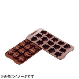 シリコマート silikomart シリコマート チョコレートモルド フクロウ SCG26 <WMLA701>[WMLA701]