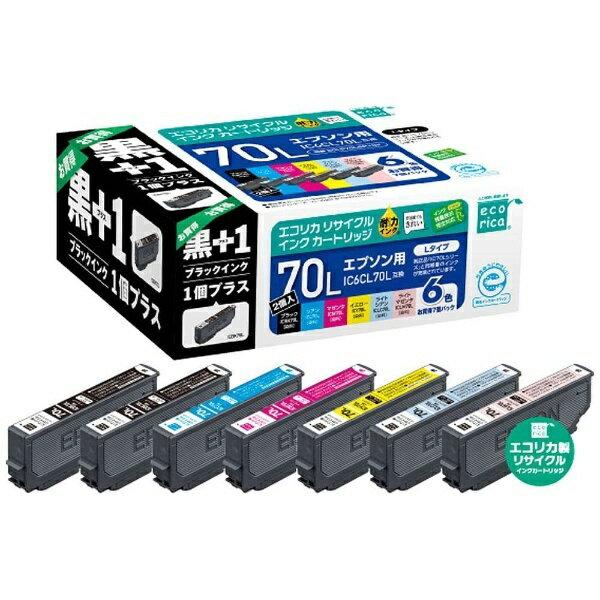 エコリカ ECI-E70L6P+BK 互換プリンターインク 6色パック