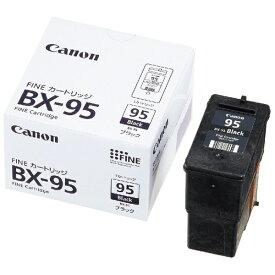キヤノン CANON BX-95 純正プリンターインク ブラック