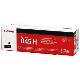 キヤノン CANON CRG-045HBLK 純正トナー トナーカートリッジ045H ブラック 大容量[CRG045HBLK]【wtcomo】
