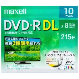 マクセル Maxell DRD215WPE10S 録画用DVD-R ホワイト [10枚 /8.5GB /インクジェットプリンター対応][DRD215WPE10S]