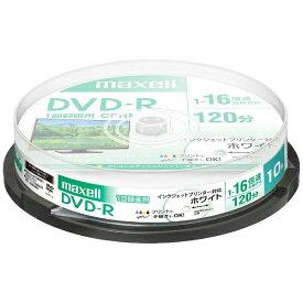 マクセル Maxell DRD120PWE.10SP 録画用DVD-R ホワイト [10枚 /4.7GB /インクジェットプリンター対応]