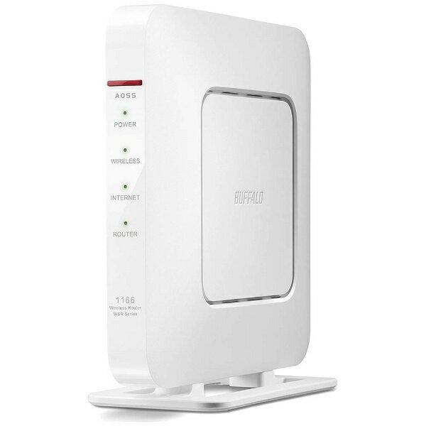 【送料無料】 BUFFALO バッファロー WSR-1166DHP3-WH wifiルーター AirStation(エアステーション) ホワイト [ac/n/a/g/b]