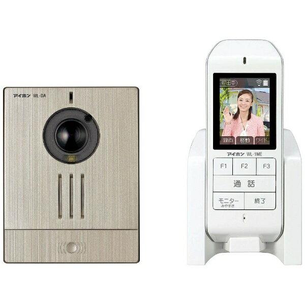 アイホン Aiphone ワイヤレステレビドアホンセット WL-11[カメラ付きインターフォン WL11]