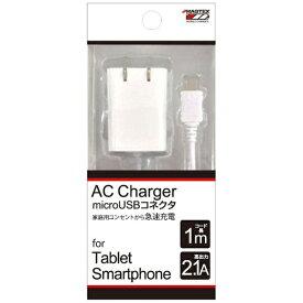 ウイルコム WILLCOM [micro USB] ケーブル一体型AC充電器 2A