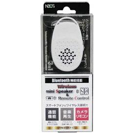 ワイモバイル Y!Mobile Bluetooth多機能スピーカー3in1