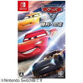 ワーナーブラザースジャパン Warner Bros. カーズ3 勝利への道【Switchゲームソフト】