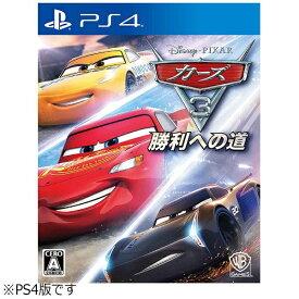 ワーナーブラザースジャパン Warner Bros. カーズ3 勝利への道【PS4ゲームソフト】