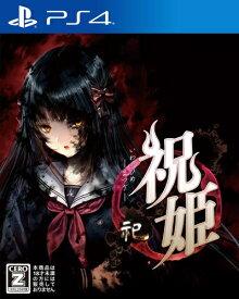 日本一ソフトウェア Nippon Ichi Software 祝姫 -祀-【PS4ゲームソフト】