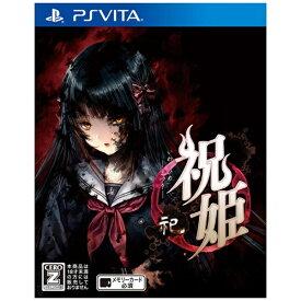 日本一ソフトウェア Nippon Ichi Software 祝姫 -祀-【PS Vitaゲームソフト】