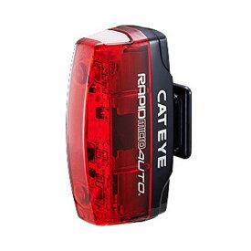 キャットアイ CATEYE セーフティライト RAPID micro AUTO(レッドLED) TL-AU620-R