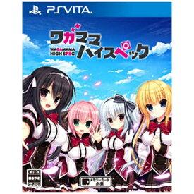 iMEL アイメル ワガママハイスペック 通常版【PS Vitaゲームソフト】