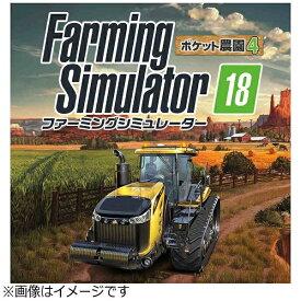 インターグロー ファーミングシミュレーター18 ポケット農園4【3DSゲームソフト】