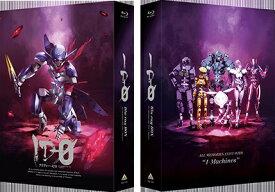 バンダイビジュアル BANDAI VISUAL ID-0 Blu-ray BOX 特装限定版 【ブルーレイ ソフト】