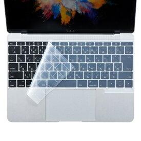 サンワサプライ SANWA SUPPLY ノート用シリコンキーボードカバー(Macbook Pro TouchBar非搭載モデル用) FA-SMACBP1[FASMACBP1]