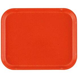キャンブロ社 CAMBRO キャンブロ カムトレー(FRP) シトラスオレンジ 205×250mm <EKM0118>[EKM0118]