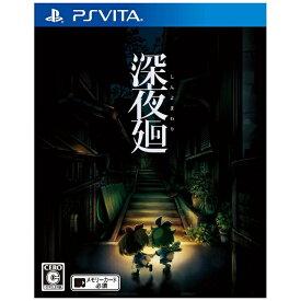 日本一ソフトウェア Nippon Ichi Software 深夜廻 通常版【PS Vitaゲームソフト】