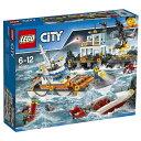 【送料無料】 レゴジャパン LEGO(レゴ) 60167 シティ 海上レスキュー隊と司令基地