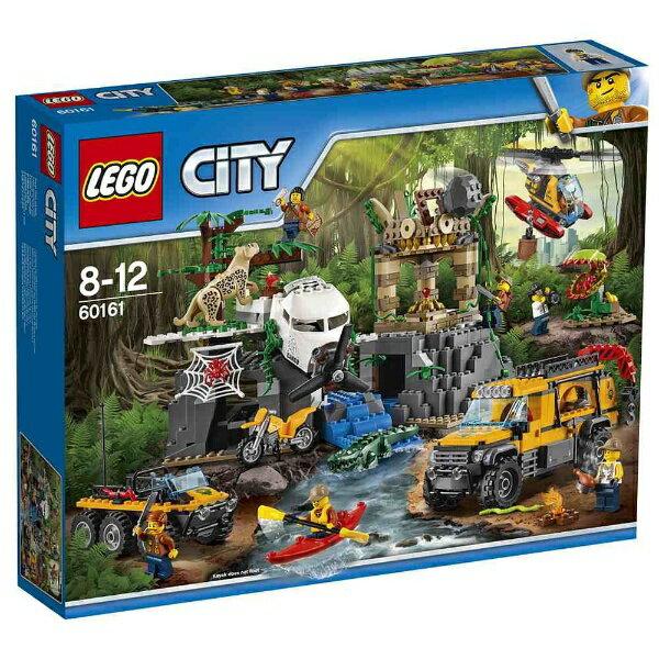 レゴジャパン LEGO(レゴ) 60161 シティ ジャングル探検隊