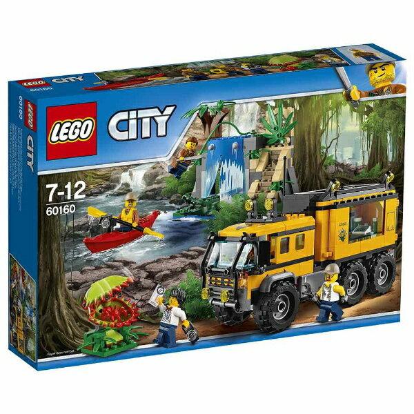 【送料無料】 レゴジャパン LEGO(レゴ) 60160 シティ ジャングル探検移動基地
