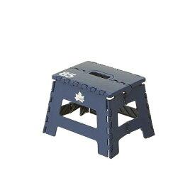 ロゴス LOGOS 踏み台兼折りたたみ式チェア パタントチェア S(ネイビ) 73189300