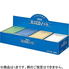 アピカ APICA CDノート A7 4色取り合わせ CD5N