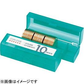 オープン工業 OPEN INDUSTRIES コインケース 10円用 MA-10【wtcomo】