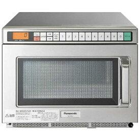 パナソニック Panasonic NE-1802 業務用電子レンジ [18L /50/60Hz][NE1802] panasonic