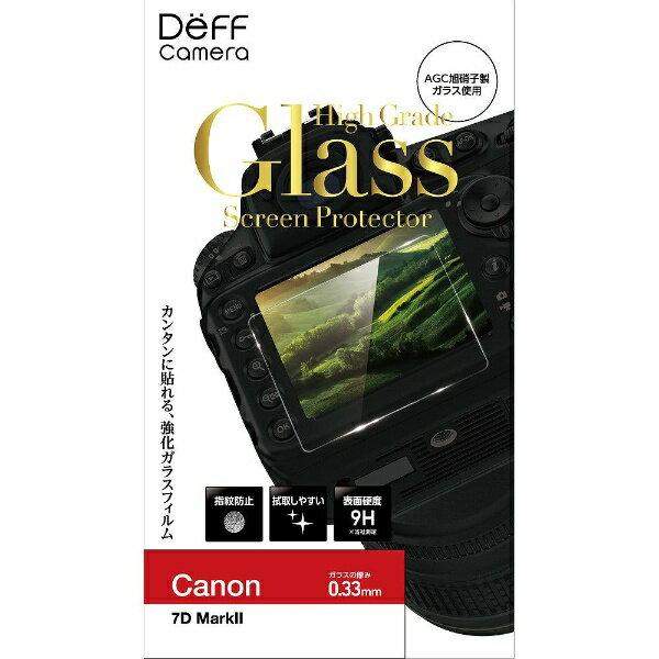 DEFF デジタルカメラ用 液晶保護ガラスフィルム DPG-BC1CA02 Canon 7D MarkII 対応[DPGBC1CA02]