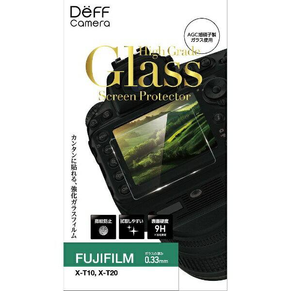 DEFF デジタルカメラ用 液晶保護ガラスフィルム DPG-BC1FU03 FUJIFILM X-T10、X-T20 対応[DPGBC1FU03]