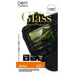 DEFF ディーフ デジタルカメラ用 液晶保護ガラスフィルム DPG-BC1SN01 Sony Sonyα7R II、RX1R、RX1、RX10、RX10M2、RX100、RX100M2、RX100M3、RX100M4、HX400V、HX300、HX60V、HX50V、WX350、WX300 対応[DPGBC1SN01]