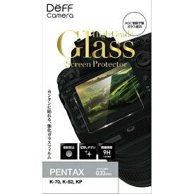 DEFF ディーフ デジタルカメラ用 液晶保護ガラスフィルム DPG-BC1PE02 PENTAX K-70.K-S2 、KP 対応[DPGBC1PE02]