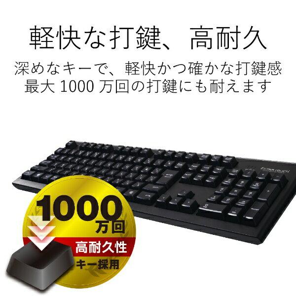 エレコム ワイヤレスキーボード[2.4GHz USB・Win]ブラック TK-FDM088TBK