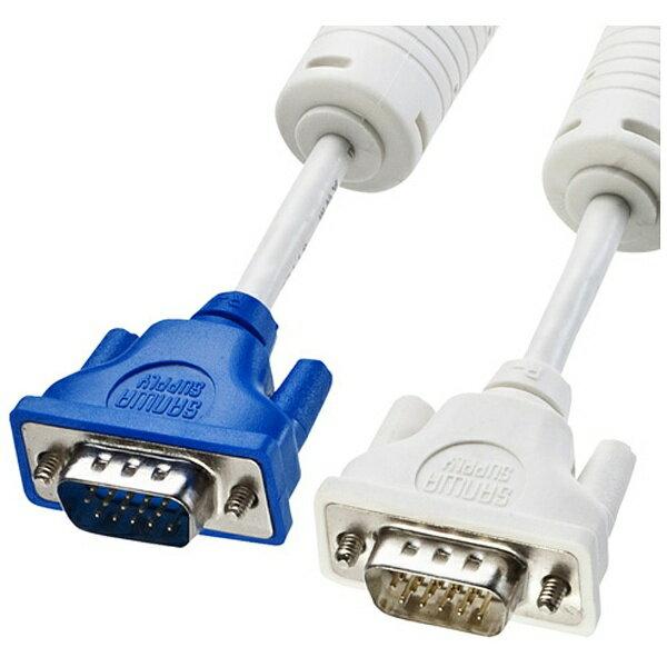 サンワサプライ 2m[HD-D-sub15pin ⇔ HD-D-sub15pin] スリムディスプレイケーブル アナログRGB VGA KC-VM2K