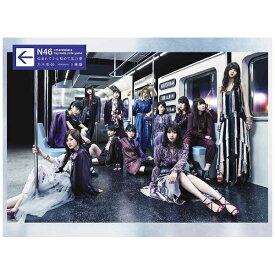 ソニーミュージックマーケティング 乃木坂46/生まれてから初めて見た夢 初回生産限定盤 【CD】