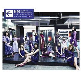 ソニーミュージックマーケティング 乃木坂46/生まれてから初めて見た夢 Type B 【CD】 【代金引換配送不可】
