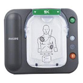 フィリップス PHILIPS 自動体外式除細動器 「ハートスタートHS1+」 M5066A+FD[M5066A+FD]【高度管理医療機器】