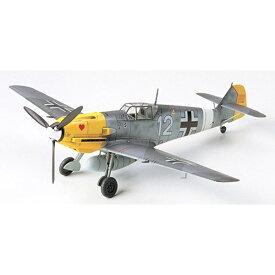 タミヤ TAMIYA 1/72 ウォーバードコレクション No.55 メッサーシュミット Bf109 E-4/ 7 TROP【代金引換配送不可】