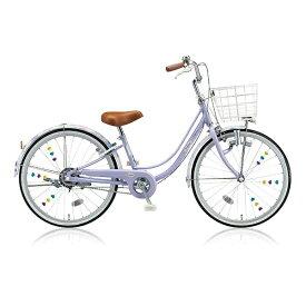 ブリヂストン BRIDGESTONE 24型 子供用自転車 リコリーナ(E.Xティーンラベンダー/シングルシフト) RC40【2017年モデル】【組立商品につき返品不可】 【代金引換配送不可】