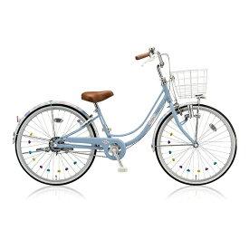 ブリヂストン BRIDGESTONE 24型 子供用自転車 リコリーナ(E.Xカームブルー/シングルシフト) RC40【2017年モデル】【組立商品につき返品不可】 【代金引換配送不可】