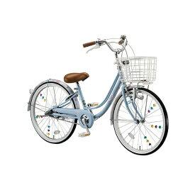 ブリヂストン BRIDGESTONE 24型 子供用自転車 リコリーナ(E.Xカームブルー/内装3段変速) RC43【2017年モデル】【組立商品につき返品不可】 【代金引換配送不可】